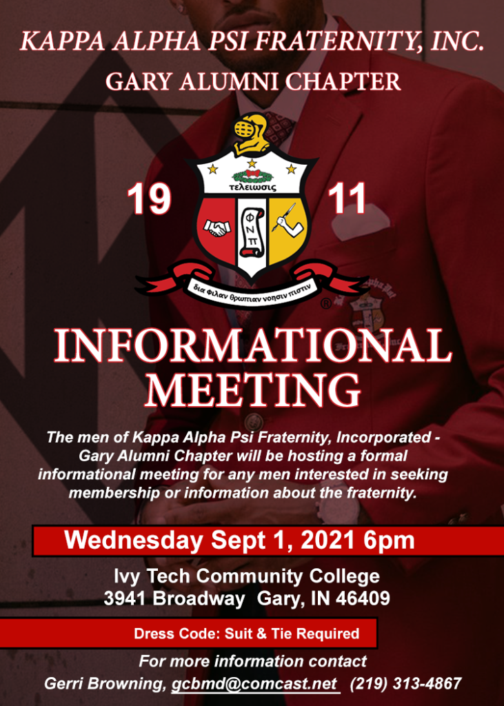 Gary Alumni Chapter - Informational